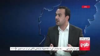 LEMAR News 08 November 2015 /۱۷ د لمر خبرونه ۱۳۹۴ د لړم
