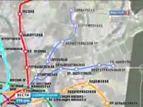 Настоящее и будущее петербургского метро