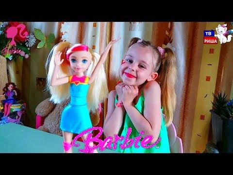 Кукла Барби Виртуальный мир *Обзор и распаковкаBarbie doll Virtual world *Overview and unboxing