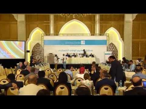 The Need for a Reevaluation -Future of the Palestinian National Project symposium
