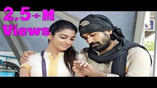 பிச்சைக்காரன் நாயகியின் சூப்பர் ஹிட் திரைப்படம் | Tamil Super Hit Movie | Latest Tamil Movie |