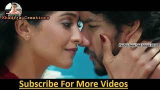 Pashto New Sad Songs 2019   Hot Telegu Songs   Kashmala Gul   Gul Rukhsar  Pashto New HD Songs