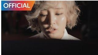 윤하 (Younha) - 없어 (Feat. 이루펀트) MV