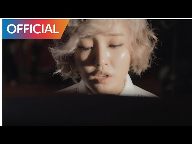 ?? (Younha) - ?? (Feat. ????) MV