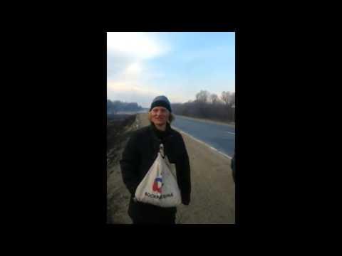 Серега путешественник питер владивосток фото