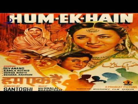Husnalal-Bhagatram Husnalal Bhagatram Shama Parwana
