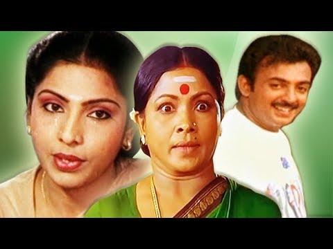 Download Sontham 16 | Tamil Full Movie | Mohan, Kalyani, Manorama | HD