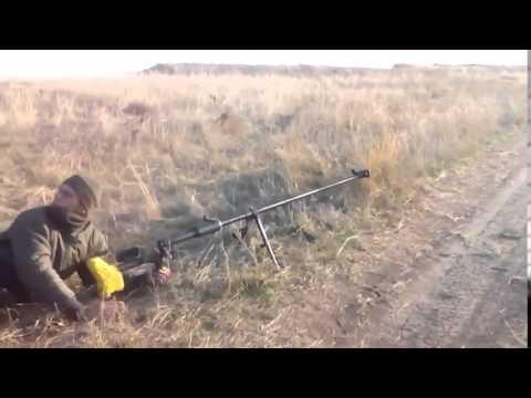 Fighter fired anti tank rifle, Donbass, Ukraine