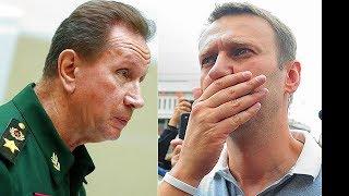 Золотов подал в суд на Навального, ФСБ расследует дело Росгвардии