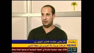 اغتصاب جماعي في جامع لعروس بعد صلاة الظهر