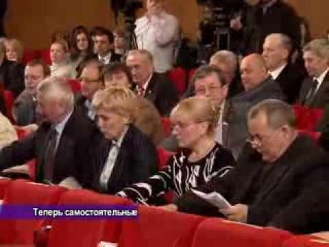 Государственный Совет Крыма - важные решения после ...