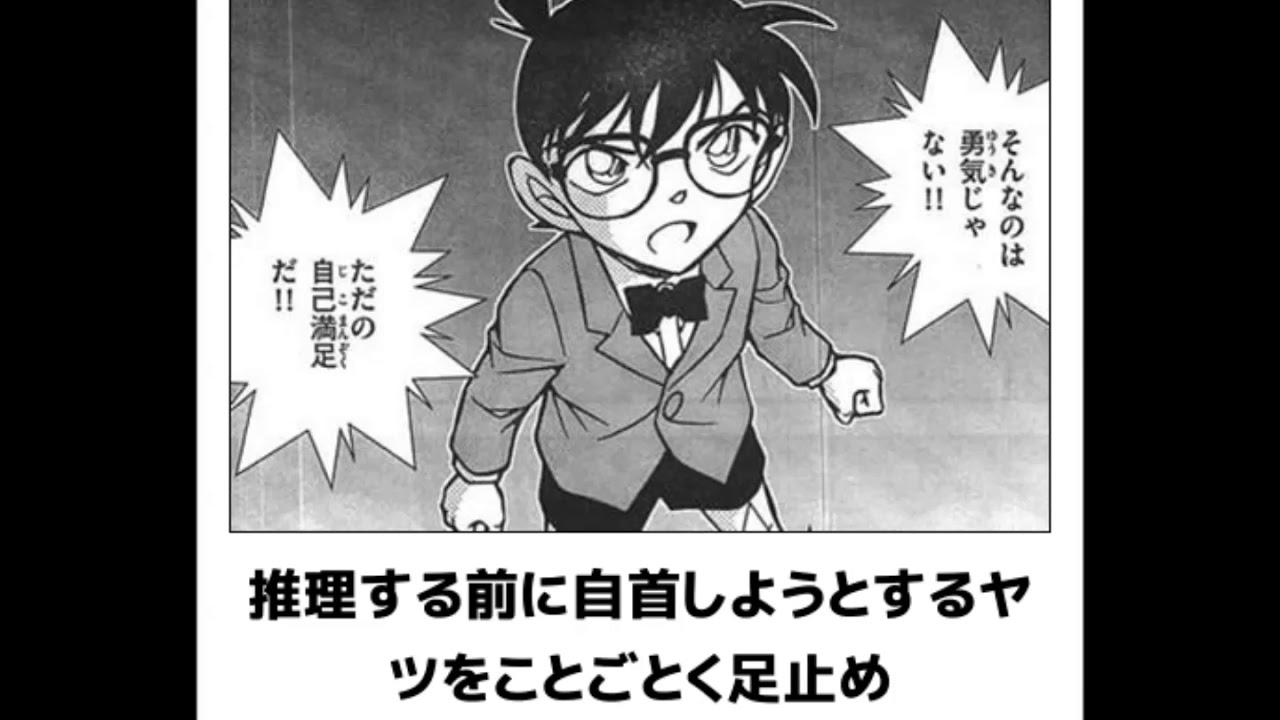 【名探偵コナン】爆笑!ボケて画像集【第7弾】