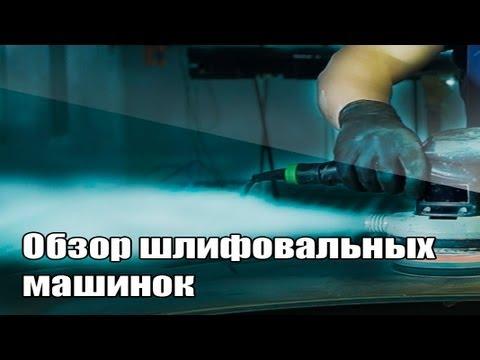 Шлифовальный диск для болгарки - YouTube