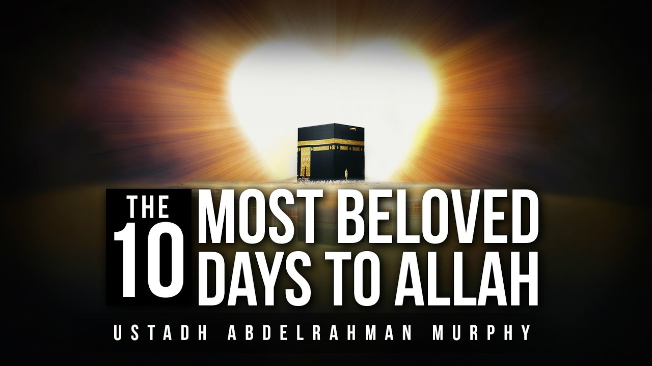 This Simple Act Will Erase 2 Year's Sins! - 5 Things To Do In Dhul Hijjah -  YouTube