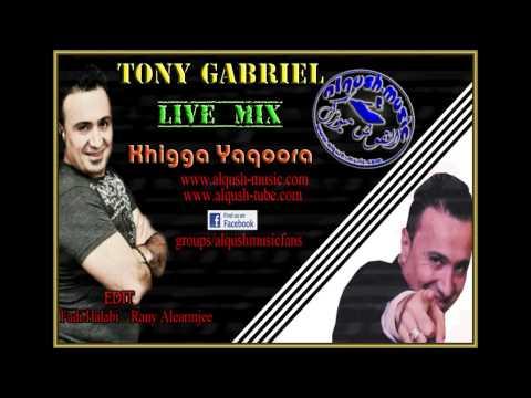 Tony Gabriel - Live 2011 Khigga Yaqoora