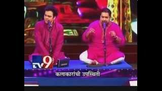 Shanker Mahadevan & Rahul Deshpande अप्रतिम जुगलबंदी