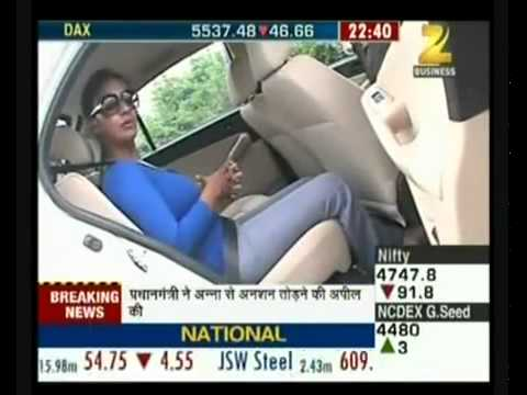 Tata Vista Review by ZEE Business