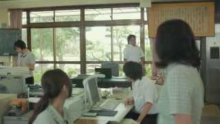 明治日本の産業革命遺産 九州・山口と関連地域」の構成資産の一つである...