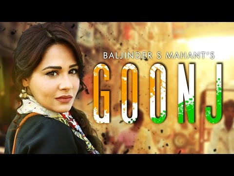 Goonj - Mandy Takhar | A Short Film on Woman empowerment | Social Awareness