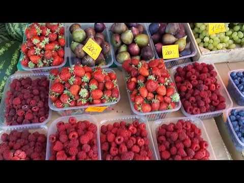 Геленджик.  Цены на фрукты в августе.
