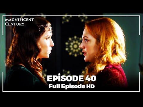 Magnificent Century Episode 40  | English Subtitle
