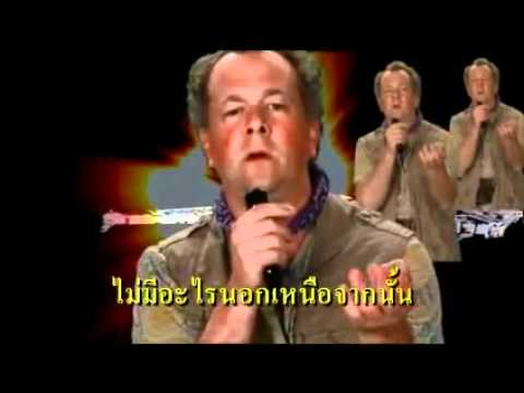 "Gale Karaoke Version of Peter Schilling's ""Major Tom"""