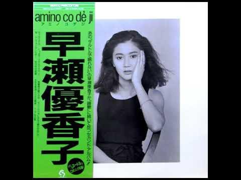 Yukako Hayase - Amino co de ji (Full album)