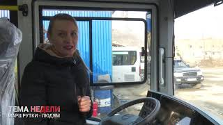 Владивостоку - новые автобусы