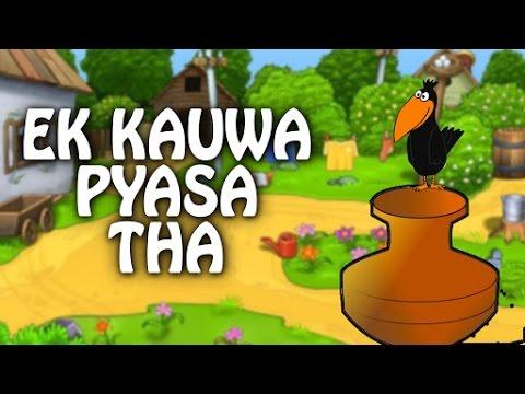 Ek Kauwa Pyasa Tha | Hindi Nursery Rhymes Song For Kids With Lyrics