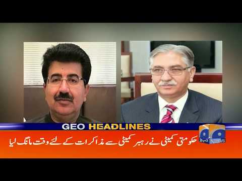 Geo Headlines 02 PM | 2nd November 2019