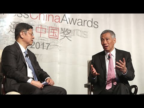 Q12: On Singapore's relationship with China and the US (FutureChina Global Forum 2017)