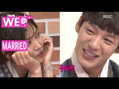 [We got Married4] 우리 결혼했어요 - So yeon,'Gissing kkungkkotto'act charming 20150926