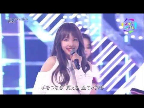 TWICE (トゥワイス ) One More Time NHK Shibuya Note Live