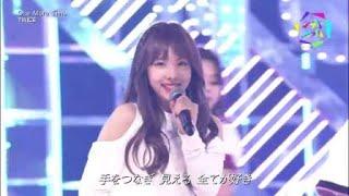 Gambar cover TWICE (トゥワイス ) One More Time NHK Shibuya Note Live