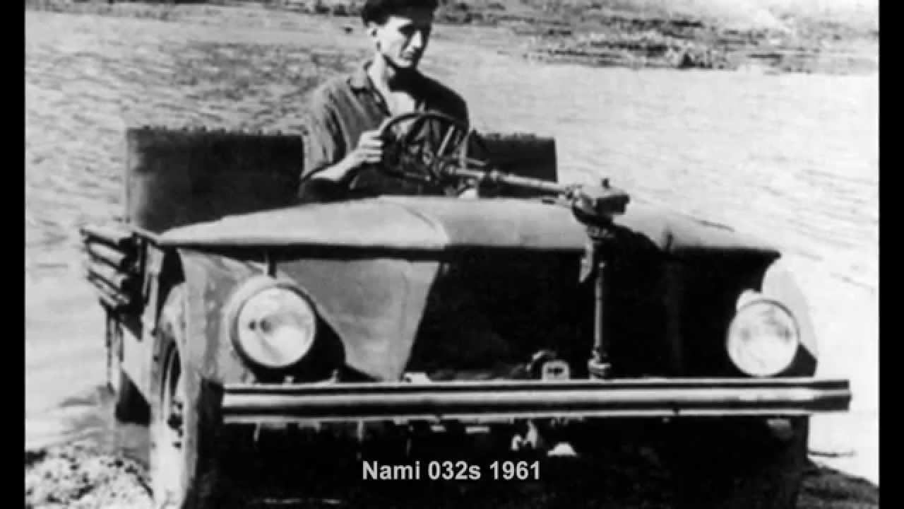 #2141. Nami 032s 1961 (Prototype Car)
