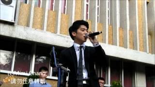 [12.11.14]台南應用科技大學 Bii畢書盡@只能想念你