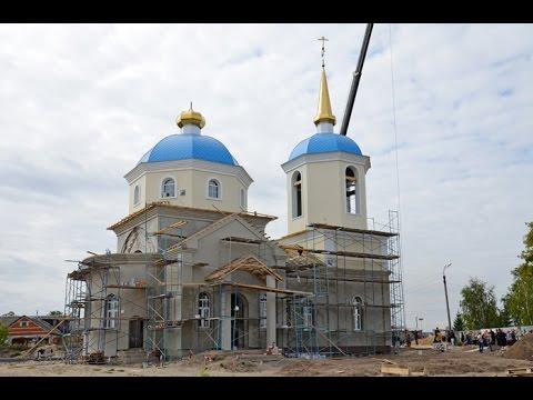 На строящемся храме в с.Обуховка воссияли кресты. 2015
