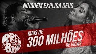 Clovis Pinho e Gabriela Rocha comemoram 300 milhões de views | Ninguém Explica Deus