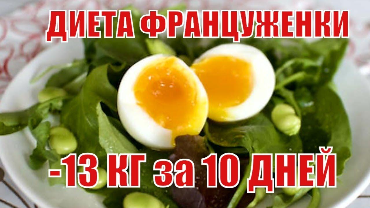 Кремлёвская диета – 6 кг за 10 дней на мясе и рыбе! Мой опыт.