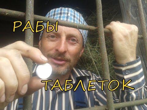 Микояновский мясокомбинат -