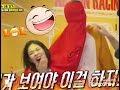 Funny Running Man Lee Kwang Soo and BlackPink Jennie sharing couple tee 런닝맨 이광수X제니