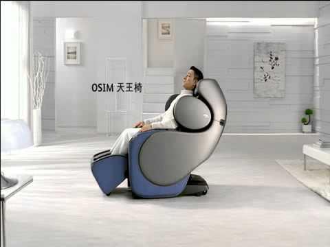 OSIM UDivine Massage Chair OSIM Malaysia YouTube