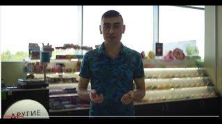 видео Мармелад и другие сладости