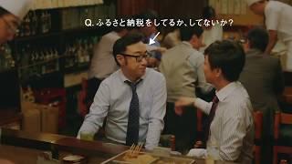 ソフトバンクグループの株式会社さとふる(本社:東京都中央区、代表取...