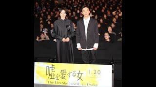 女優・長澤まさみ(30)と俳優・高橋一生(37)が13日、大阪・北...