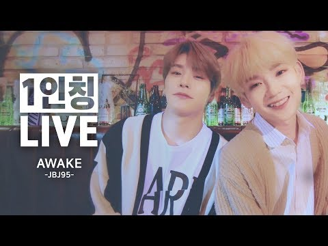 [1인칭 라이브] JBJ95 – AWAKE