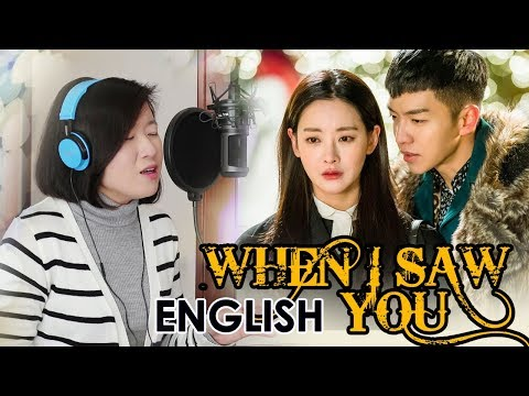 [ENGLISH] WHEN I SAW YOU-BUMKEY (Hwayugi/A Korean Odyssey OST) by Marianne Topacio