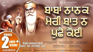 Baba Nanak Meri Baat Na Puche Koi - New Shabad Gurbani Kirtan Jukebox 2021- Mix Ragis - Best Records