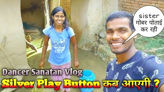 My Daily Routine ॥ Village Life Style 🤗॥ Silver Play Button ? ॥ Dancer Sanatan