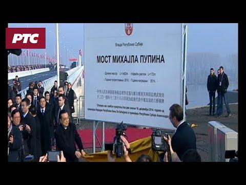 Ceremonija otvaranja Pupinovog mosta - Pupin`s bridge opening ceremony
